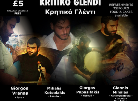 UK's first Greek Folk Dance Festival (GFDF) is finally here!
