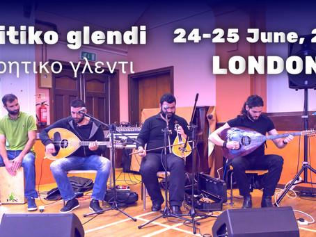 Κρητικό Φεστιβάλ Μουσικής και Χορού στο Λονδίνο. (Cretan music and dance Festival)