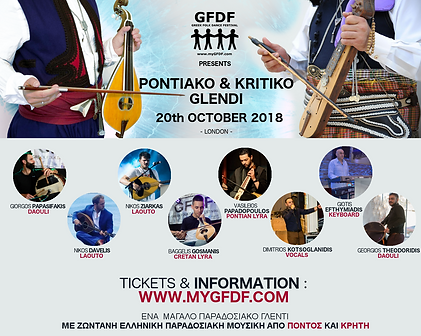 GFDF 6 Poster
