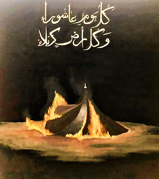 islamforkids website (2).jpg