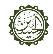 Hhussain_ibn_ali.jpg