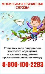 Banner-MKS.jpg