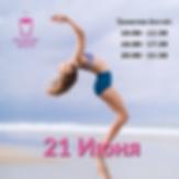 Yoga copy (2).png