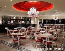 14top Sweet 空間デザインインテリアデザインrigoretto
