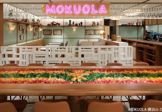 3Sweet 空間デザインインテリアデザイン mokuolaモクオラ横浜