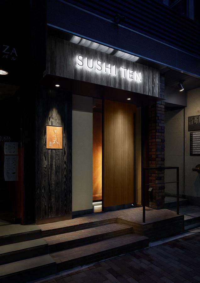 sushi_ten_001.jpg