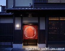 24top Sweet 空間デザインインテリアデザイン祇園リゴレットr