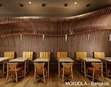 20top Sweet 空間デザインインテリアデザインモクオラmokuo