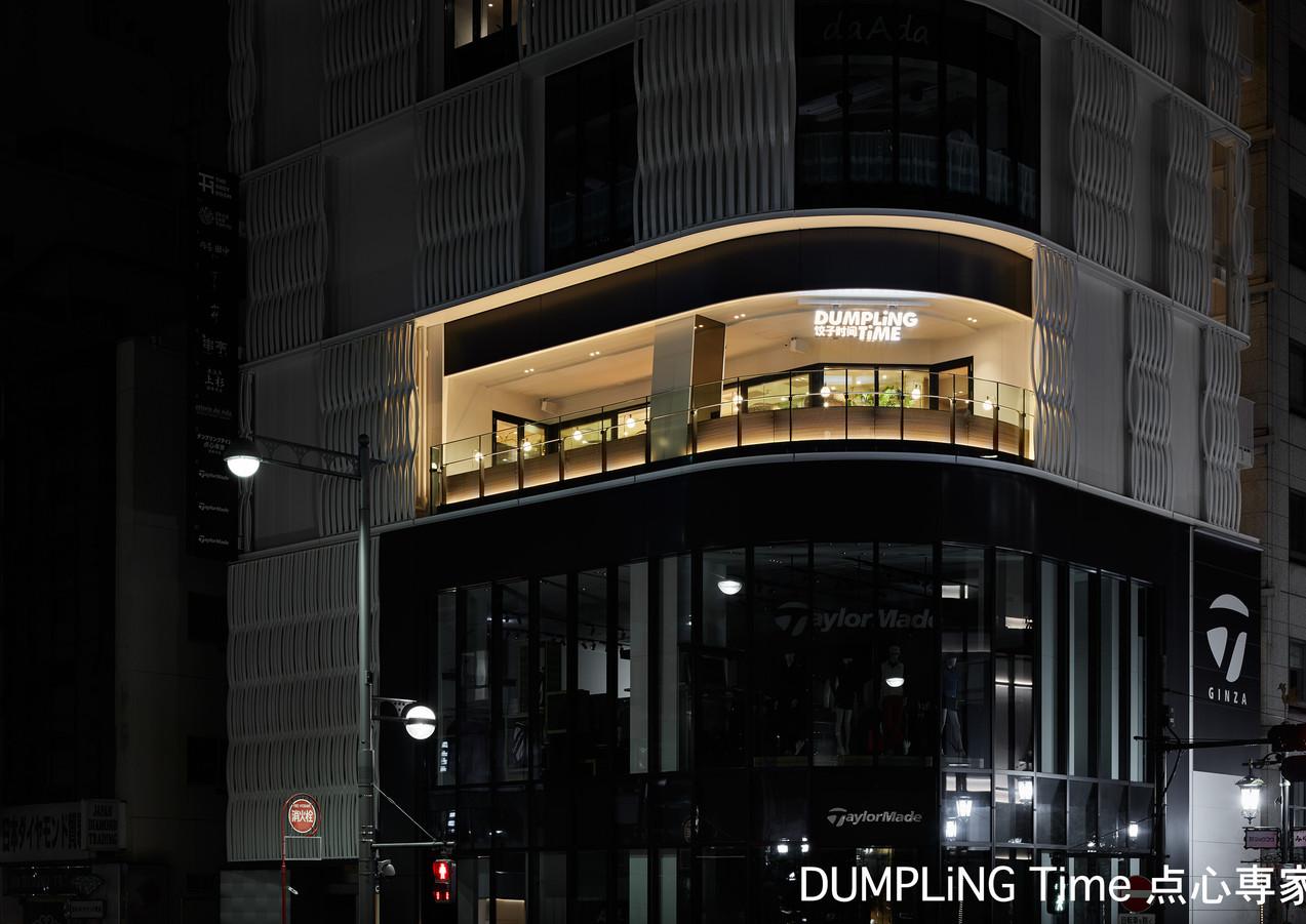 dumpling_time_ginza_019.jpg