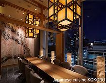27top Sweet 空間デザインインテリアデザインこころ心銀座.jp
