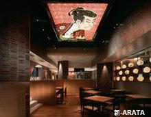 [www.sweetdesign.jp][103]top.jpg