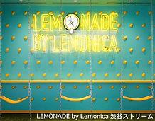 39 top Sweet 空間デザインインテリアデザイン  lemona