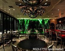 9top Sweet 空間デザインインテリアデザインリゴレットrigo
