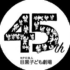 紙面用ロゴマーク黒th (1).png
