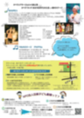 A4たて_裏面 [タングー]_第3校 (1) (2)_page-0001.jpg