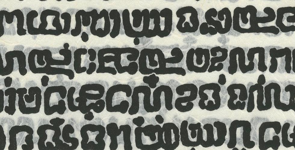 """ラッピングペーパー""""Burmese""""+リボン"""