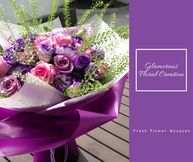 紫玫粉紅玫瑰鮮花花束