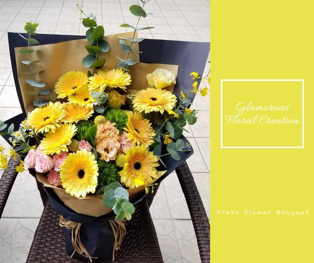 黃太陽菊桔梗鮮花花束