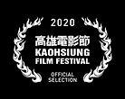 2020_laurel_official selection-w.jpg