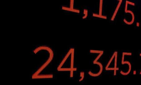 LUNES NEGRO PARA WALL STREET,  ÍNDICE DOWN JONES CAE 4.60 %, CAYENDO HASTA 1500 PUNTOS