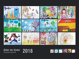 2018_IFI_Stiftung_Kalender_web.jpg