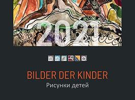 2021_Kalender_Cover.jpg