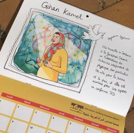 Gihan Kamel
