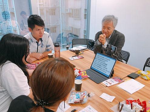 1026 香港ペルソナMTG_191107_0001.jpg