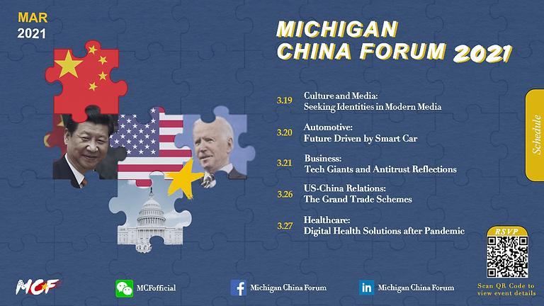 MICHIGAN CHINA FORUM 2021