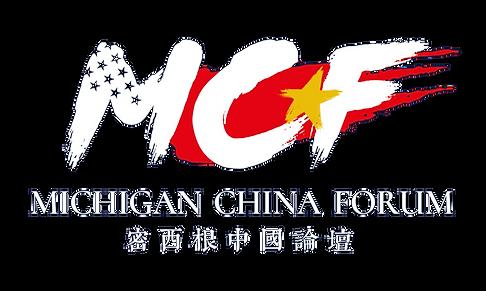 MCF_edited_edited.png