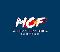 MCF_5.png