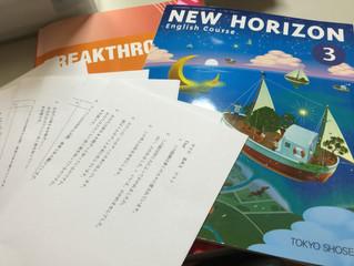 中3E Homework