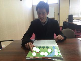 ECC 全国児童・中学生英語検定試験 面接試験のご案内