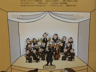 Harmony vol.51