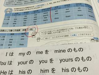 JE&文法プラス