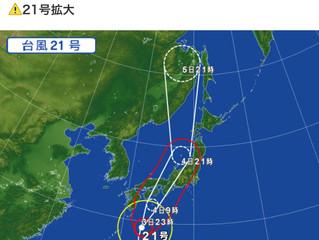 台風21号  9月4日(火)のレッスン