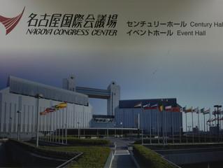 中英杯 愛知県大会 8月28日(月)       扶桑町高雄教室より 2名出場決定!