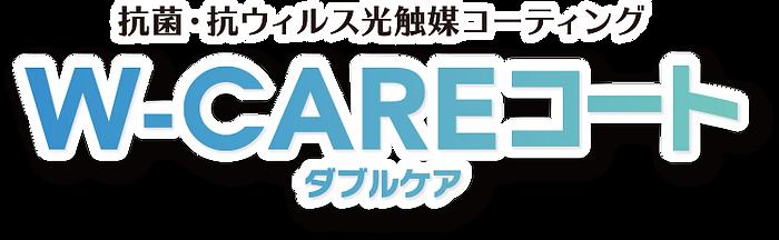 MV_logo.png