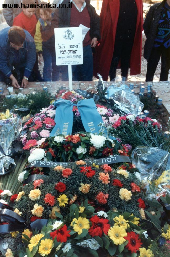 Pnina-Bor-Rabin-Funeral-15.jpg