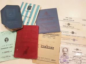 סריקת תעודות ומסמכים