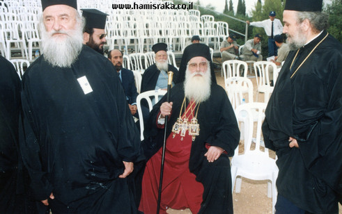 Pnina-Bor-Rabin-Funeral-12.jpg