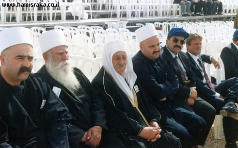 Pnina-Bor-Rabin-Funeral-13.jpg