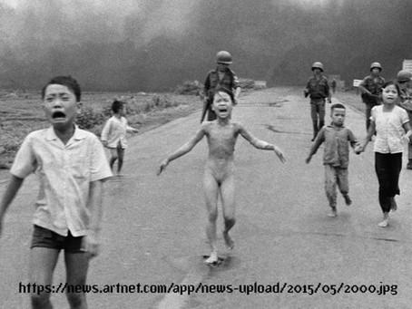 כוחו של צילום - ילדת הנפאלם