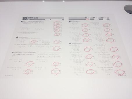 2学期期末テスト対策授業