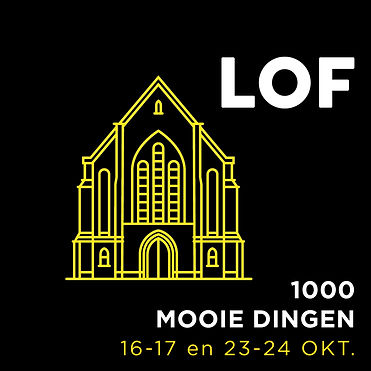promo lof1000_2.jpg