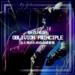 Oblivion Principle.png