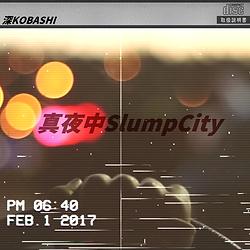 slumpcity.png