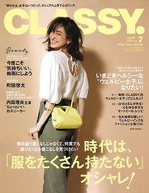 CLASSY.2021.5.28cover.jpg