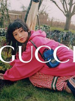 Yuuki Freelance work for Gucci