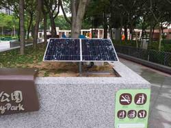 Quarry Bay Park 鰂魚涌公園